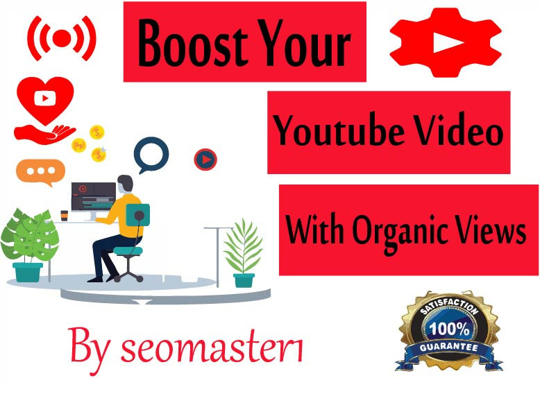 500-700 Youtube video PROMOTION High retention & NON-DROP Guaranteed