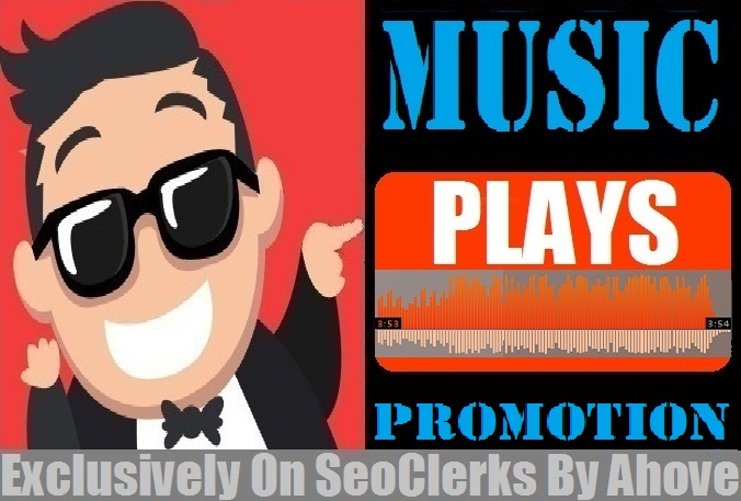 Start Instant Play To Your Music Track