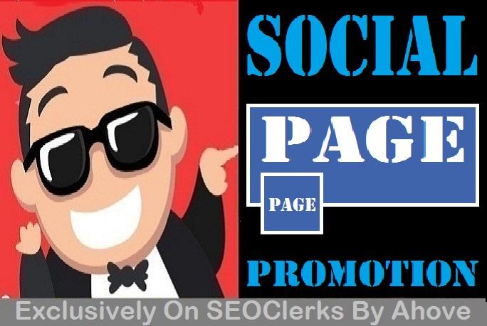 Start Instant Social Meida Page Promotion