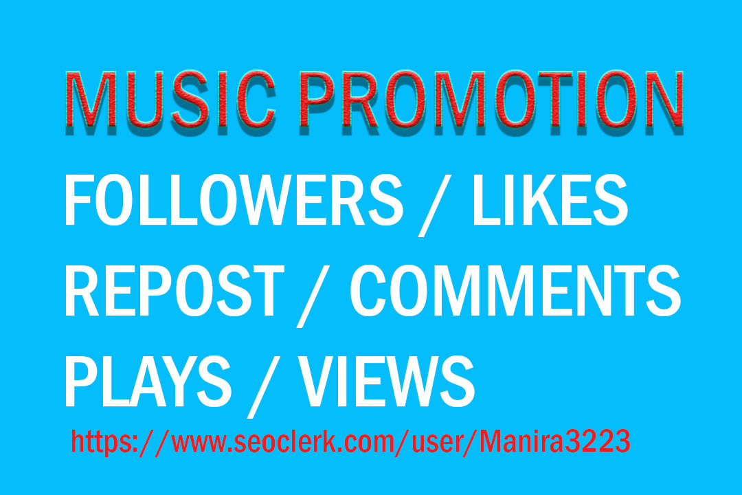 Promote your music now and time to go viral