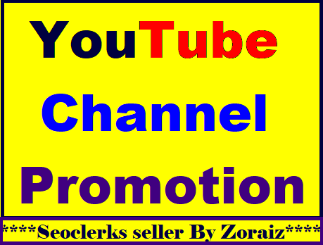 Manually Channel Promotion Within 24 Hours Complete