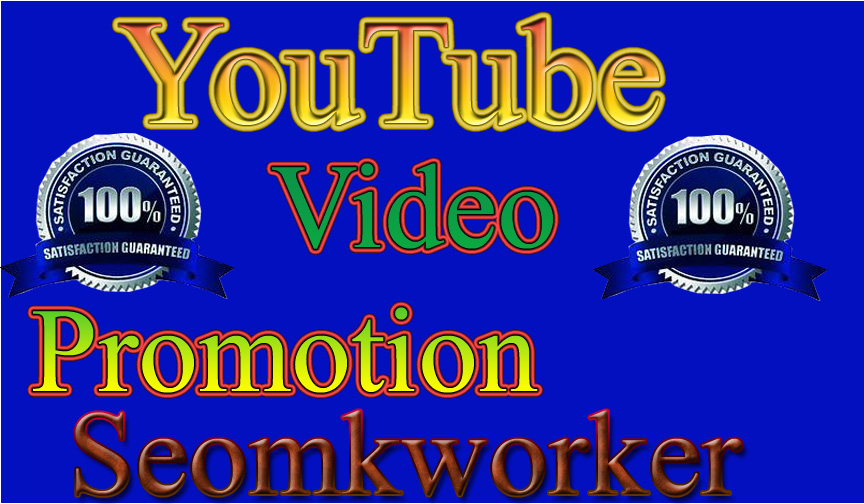 Limited Time Superb Offer YouTube Video Promotion Social media marketing