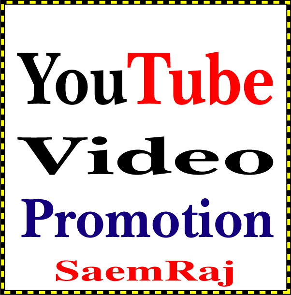 Get YouTube Video Promotion and Social Marketing Very Fast Service