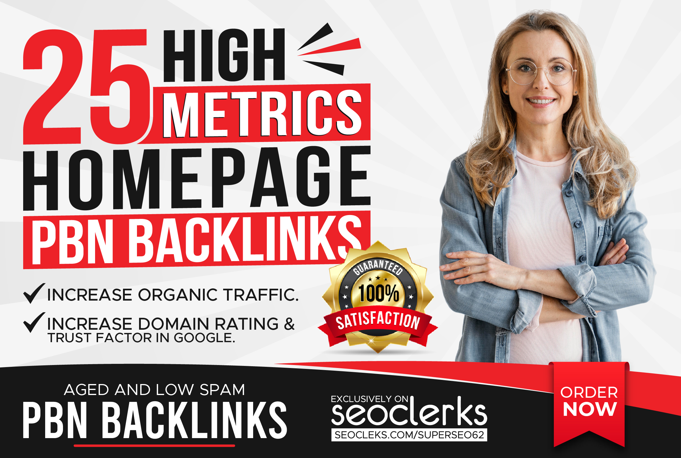 Get 25 PBN DA30+ Aged Homepage PBN Backlinks with High Metrics And Low Spam