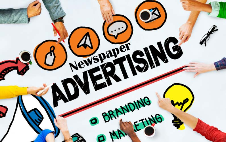 Show your Website Banner AD in our Newspaper/Blog website