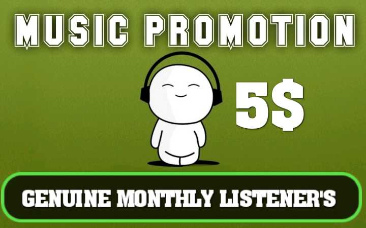 Exclusive Monthly Listener's Promotion For Artist Profile