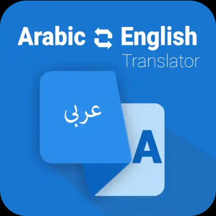 Fast translation of 750 words ARABIC <=> ENGLISH