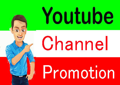 Super fast You Tube Chanel promotion from real user