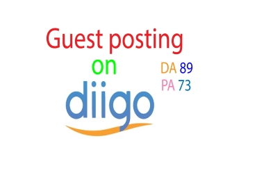 I write and publish a guest post on Diigo. com