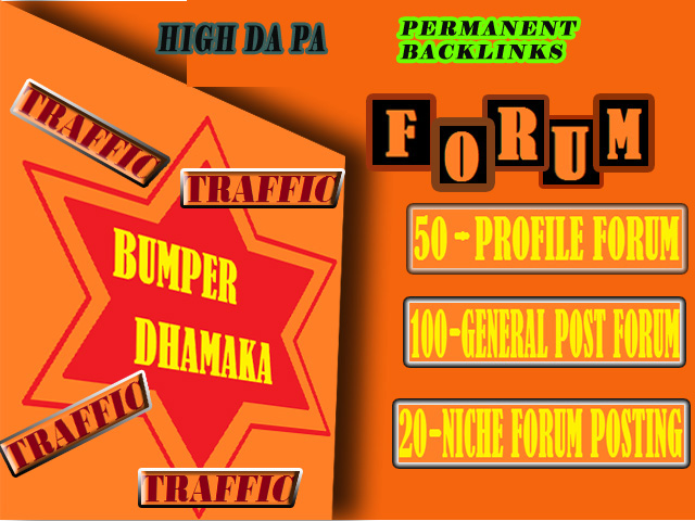 rank your site with the Bumper Forum Combo