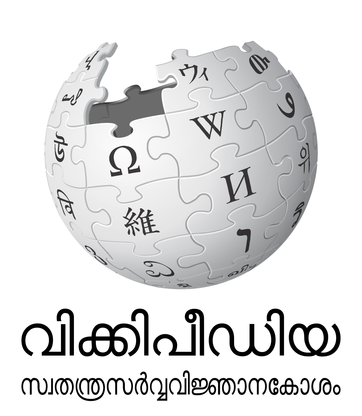 High authority backlinks from wikipedia