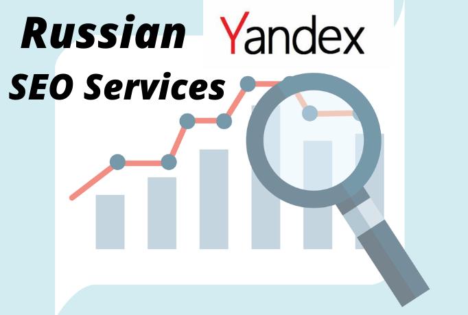 I will provide russian yandex SEO services