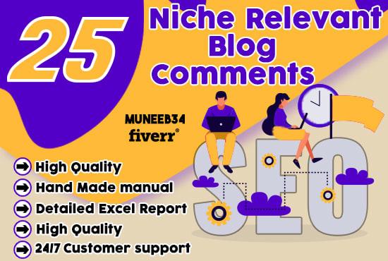 Provide you 25 Manual Build Niche Relevant Blog Comments Link Building Service