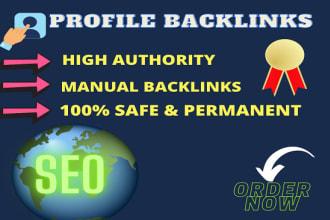 I will manually create 80 profile backlinks high da sites