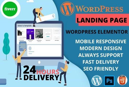 I will design modern responsive wordpress landing page