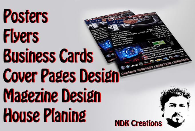 I will create beautiful flyers posters and brochures