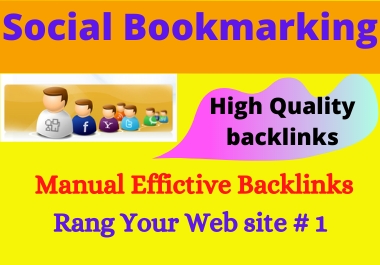10 Social Bookmarking High authority low spam score Permanent backlinks