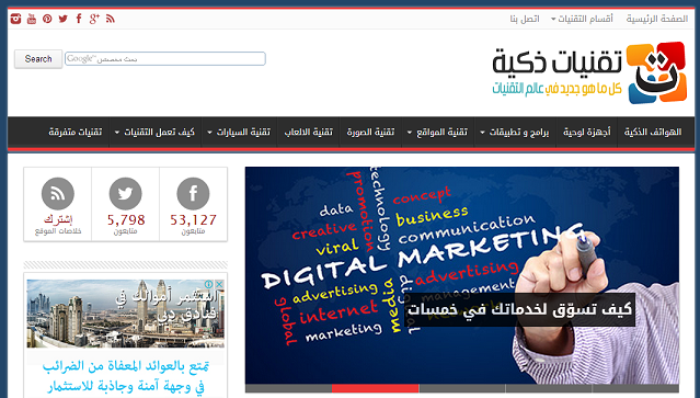 Promote your Website or Service in Arabic Website
