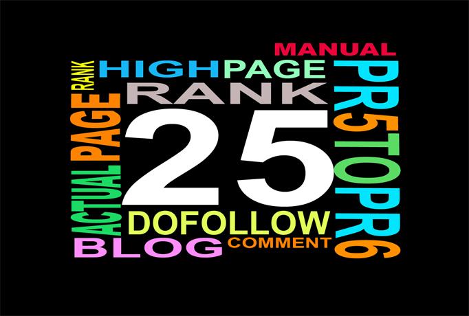 do 25 Manual DoFollow Blog Comment Actual DA50 to DA100