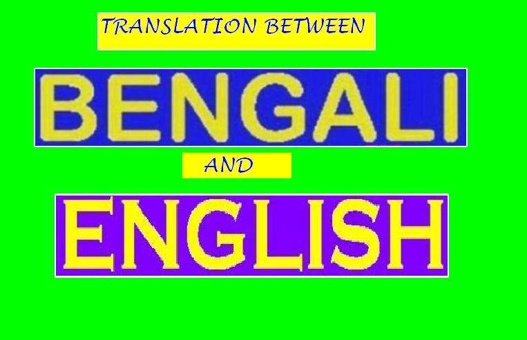 Translate any text up to 500 words between English an...