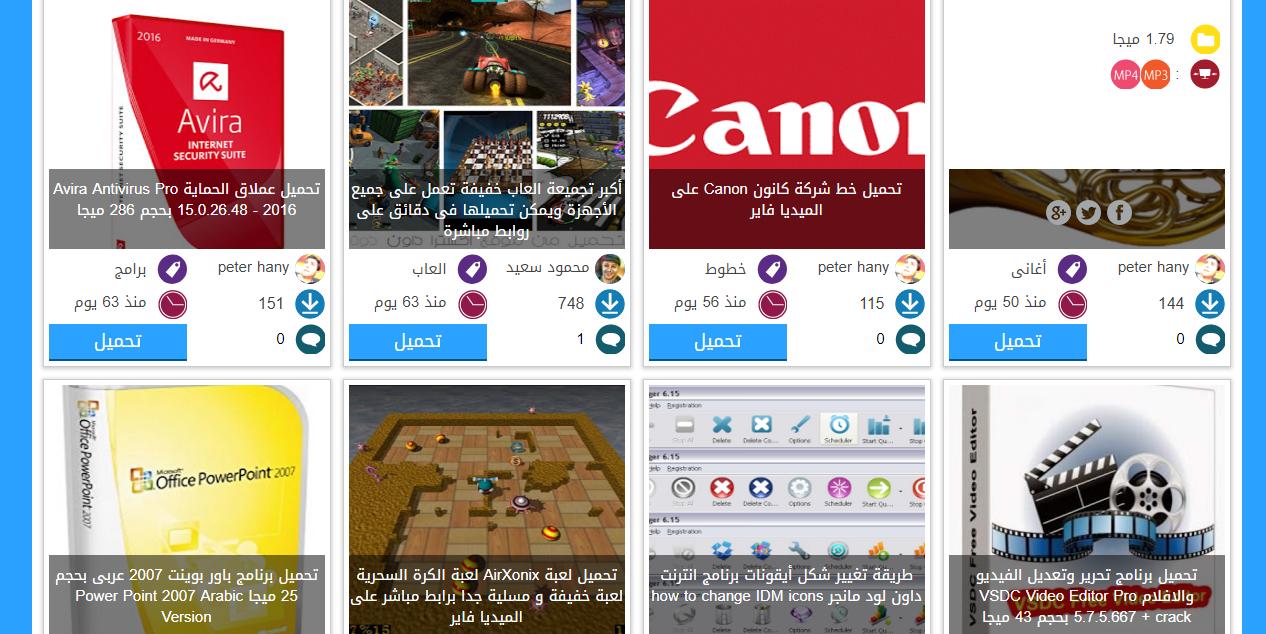 blogger simple magazine template