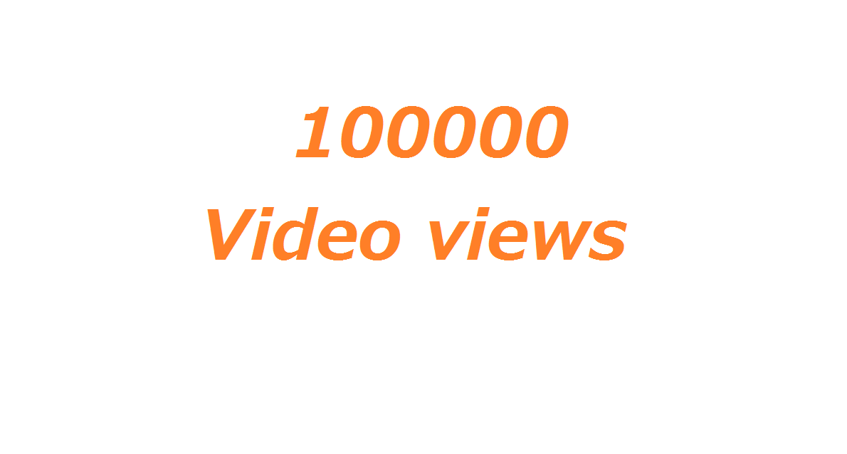 Instant 100000 + video views post promotion