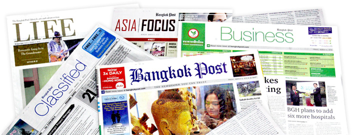 I can make Newspapers info webpages worldwide