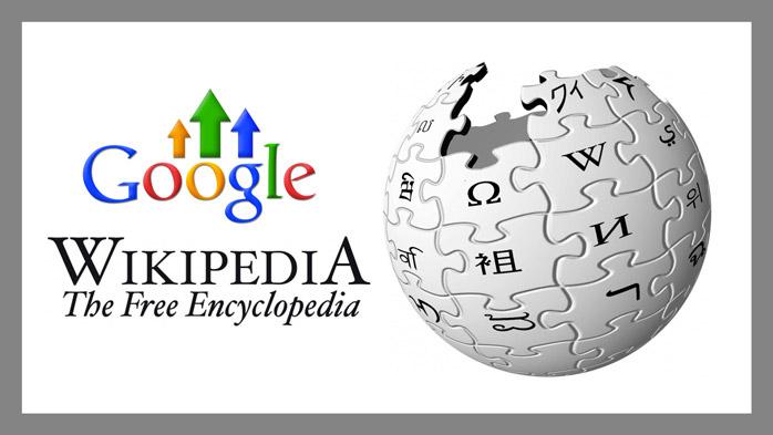 Wikipedia 3 backlink