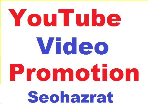 High-Quality-Channel-Promotion-Fully-Safe