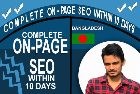 Prepare Complete Onpage SEO (10 Page) Within 7 Days
