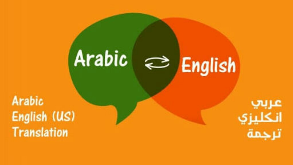 Translate any thing from arabic to english or vice versa perfectly