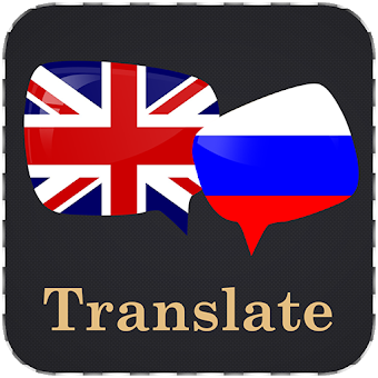 From Russian to English Translation