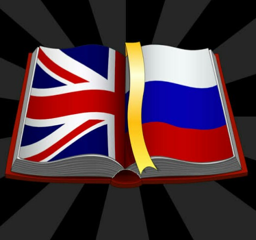 1000+ Word Translation Russian to English