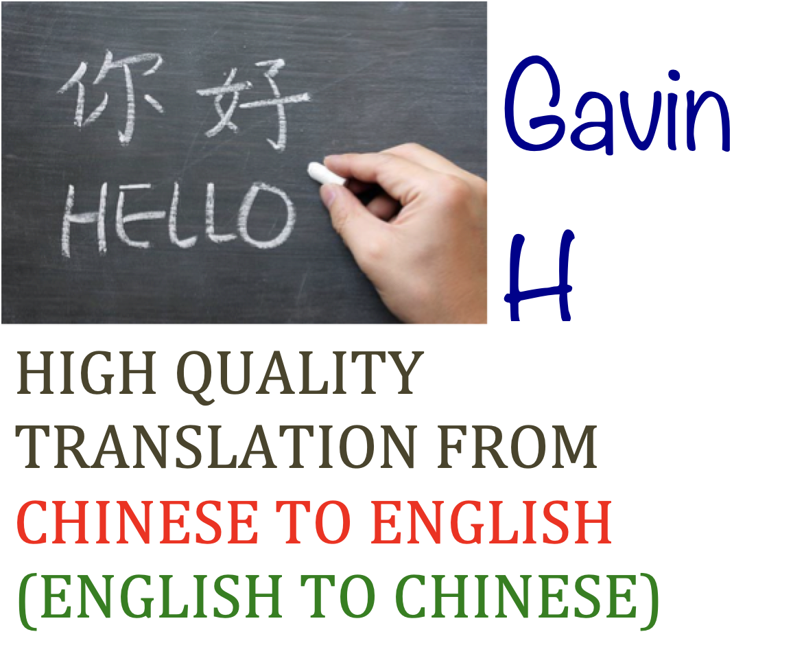 High Quality Translation from Chinese to English or E...
