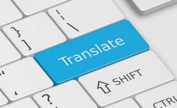 I can Translate English To German Manually
