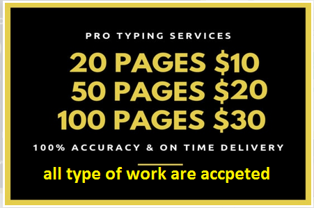 data entry fast typing job, 12 pages within 24 hours...