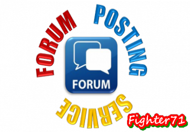 I want to become a Monthly Short Article Writter. Forum Posting