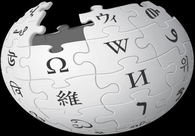 Need someone expert in Wekipedia