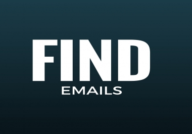 Find contact emails of marketers from my database