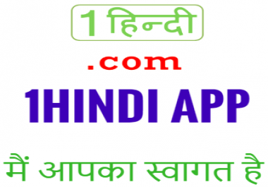 Publish My Android App on Google Play