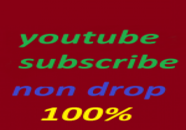 I Want to Buy Youtube Subscribes