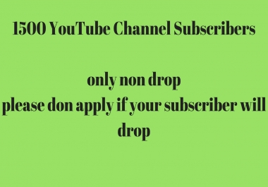 I NEED 1500 YOUTUBE SUBSCRIBER