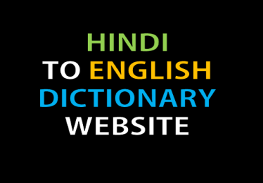 Want a dictionary Website like in descriptrion