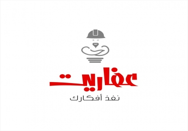 I want to design an Arabic logo