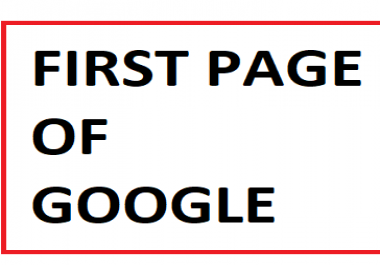 Rank my site on first page of Google