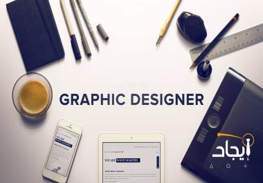 Need graphic designer for 10 photo edititng