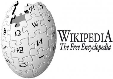 Wikipedia Bio draft updated and published